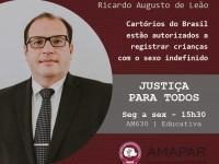 Cartórios do Brasil estão autorizados a registrar crianças com o sexo indefinido